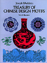 TREASURY OF CHINESE DESIGNS
